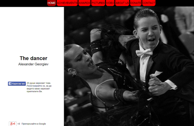 dancersbg.eu-presentation website